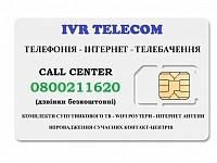 IVR TELECOM